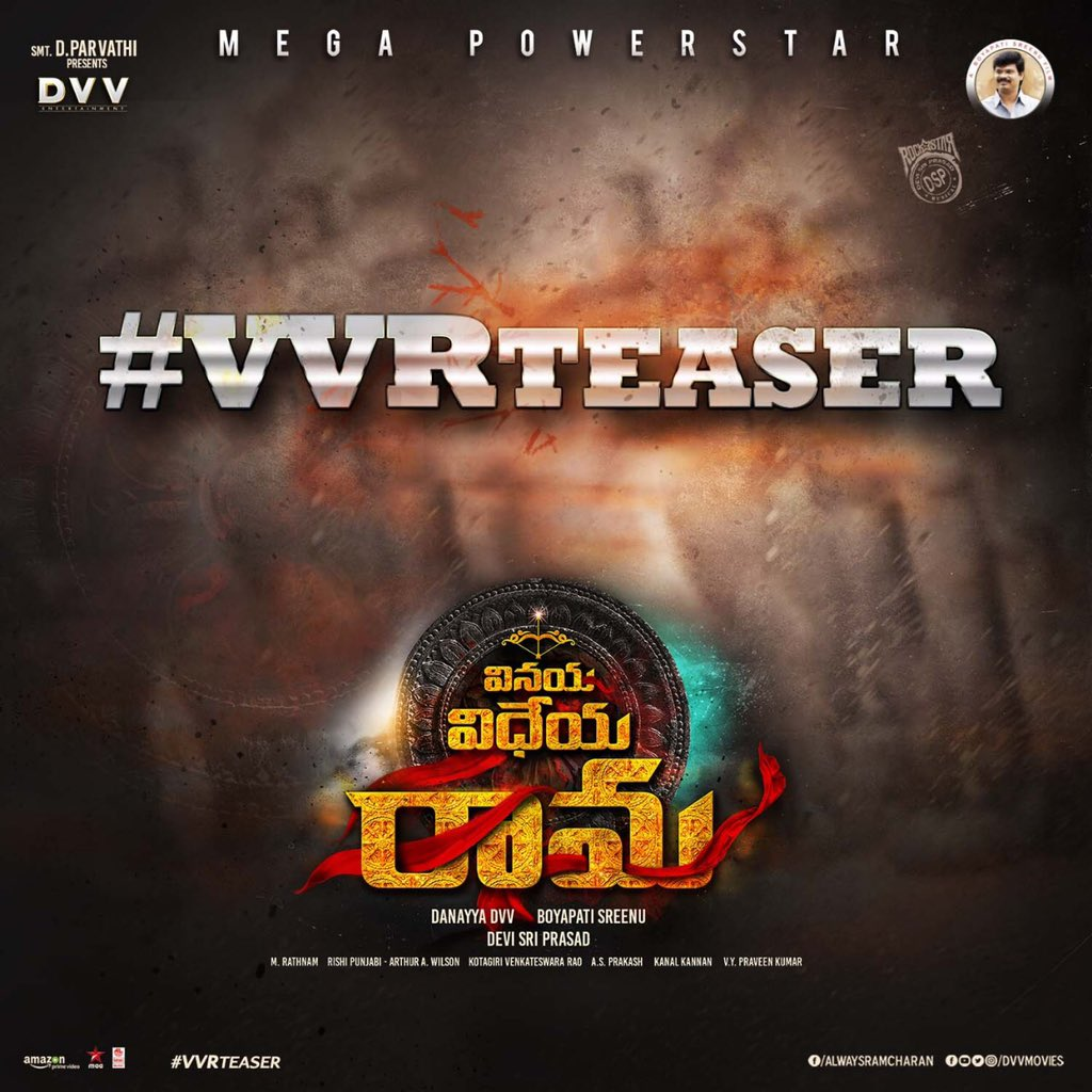 Don't Keep Calm Because Mega Power On the Way 😎🗡️  #VVRTeaser 🔥