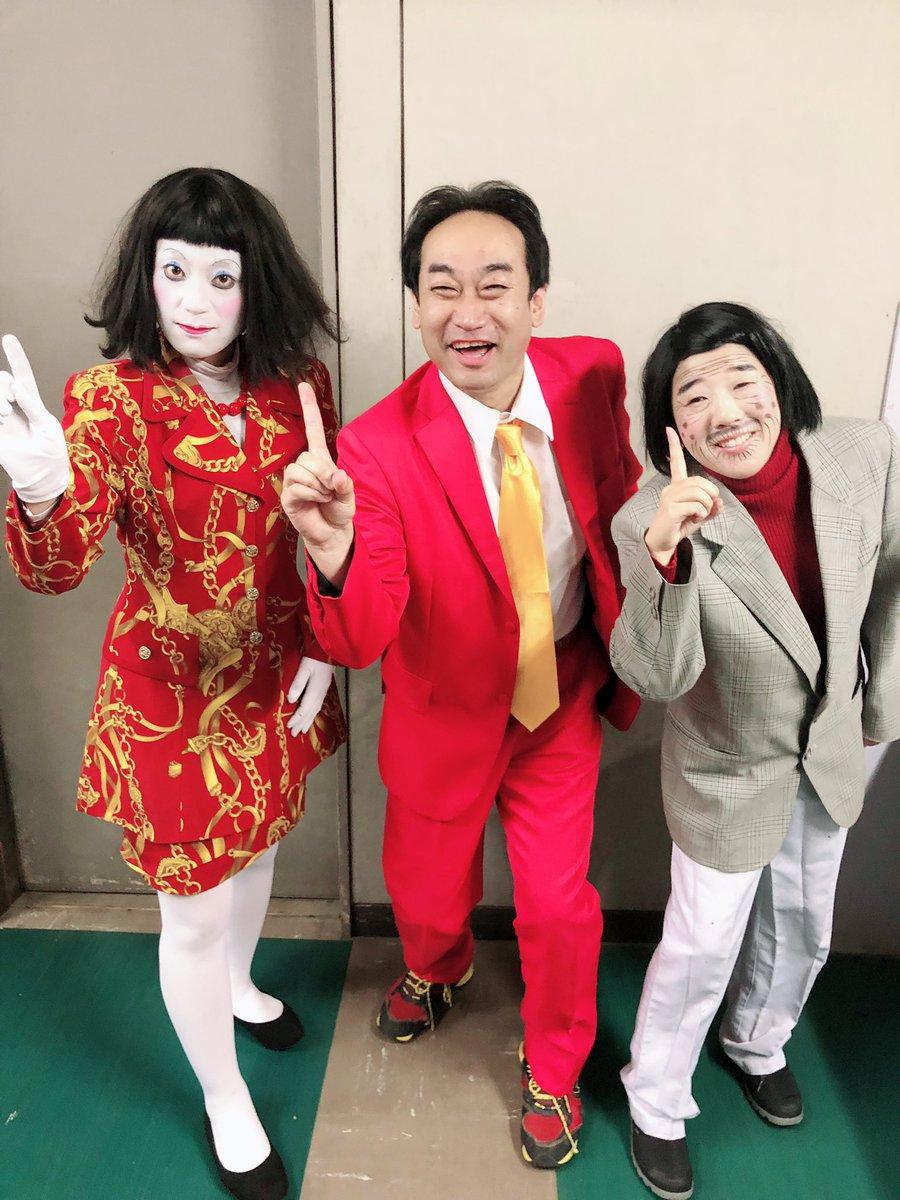 test ツイッターメディア - 爆笑問題カーボーイでよく太田さんが話しているRSKの相田翔吾さんと直島でご一緒させていただきました‼️この象徴的なスーツは18年、代替えしながら着ておられるそう。スーツも笑顔もめちゃくちゃ明るい!温かいコーヒーをご馳走になりました。相田さんは真っ赤な缶のコーラを飲んでました。色合う‼️ https://t.co/gy83HoMfaE