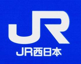 test ツイッターメディア - JR神戸線でダイヤ乱れ 約3万3千人に影響:https://t.co/3wUARBTHIH #神戸新聞 #JR神戸線 https://t.co/M0L9uSKvif