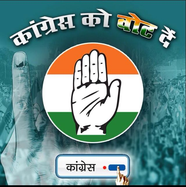 #vote4congress #vote4change  #Vote4betterChhattisgarh https://t.co/4ys8jTbU2K