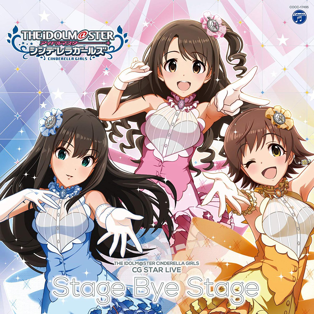 test ツイッターメディア - #nowplaying #NPbot Stage bye Stage - 島村卯月 (大橋彩香), 渋谷凛 (福原綾香), 本田未央 (原紗友里) - THE IDOLM@STER CINDERELLA GIRLS CG STAR LIVE Stage Bye Stage https://t.co/2RPk5mPKss