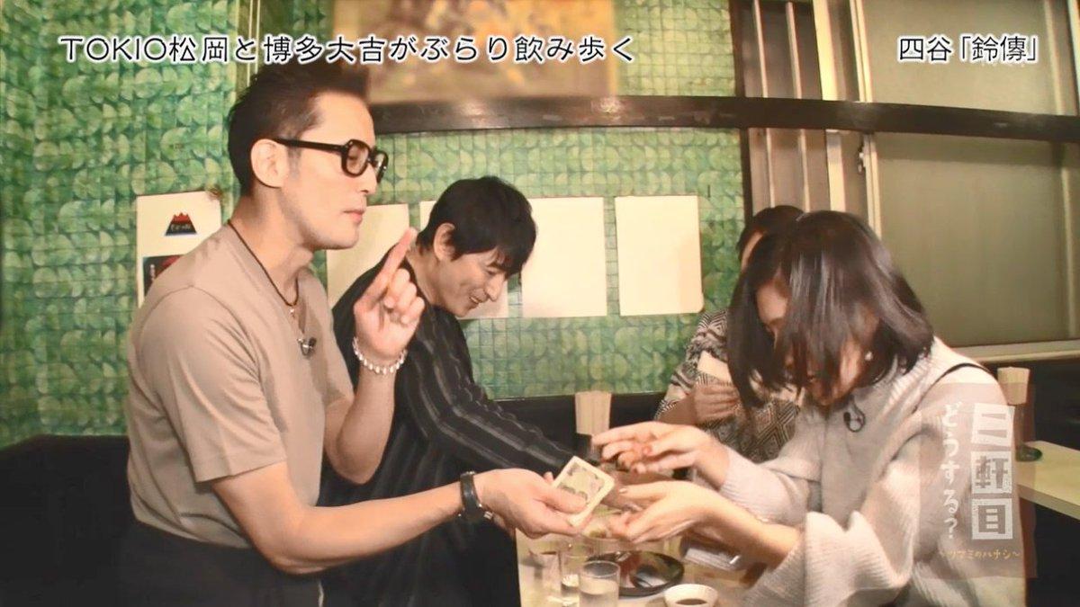 test ツイッターメディア - 小野真弓さんのお袖が醤油の小皿につきそうになるのをサッと手を出して回避してあげる大吉先生。ちなみにこの時点で相当酔ってます。 あーーもうっ💢この手指をツマミに日本酒飲める‼️🍶🍶🍶  #二軒目どうする https://t.co/UqY3mHlMUF