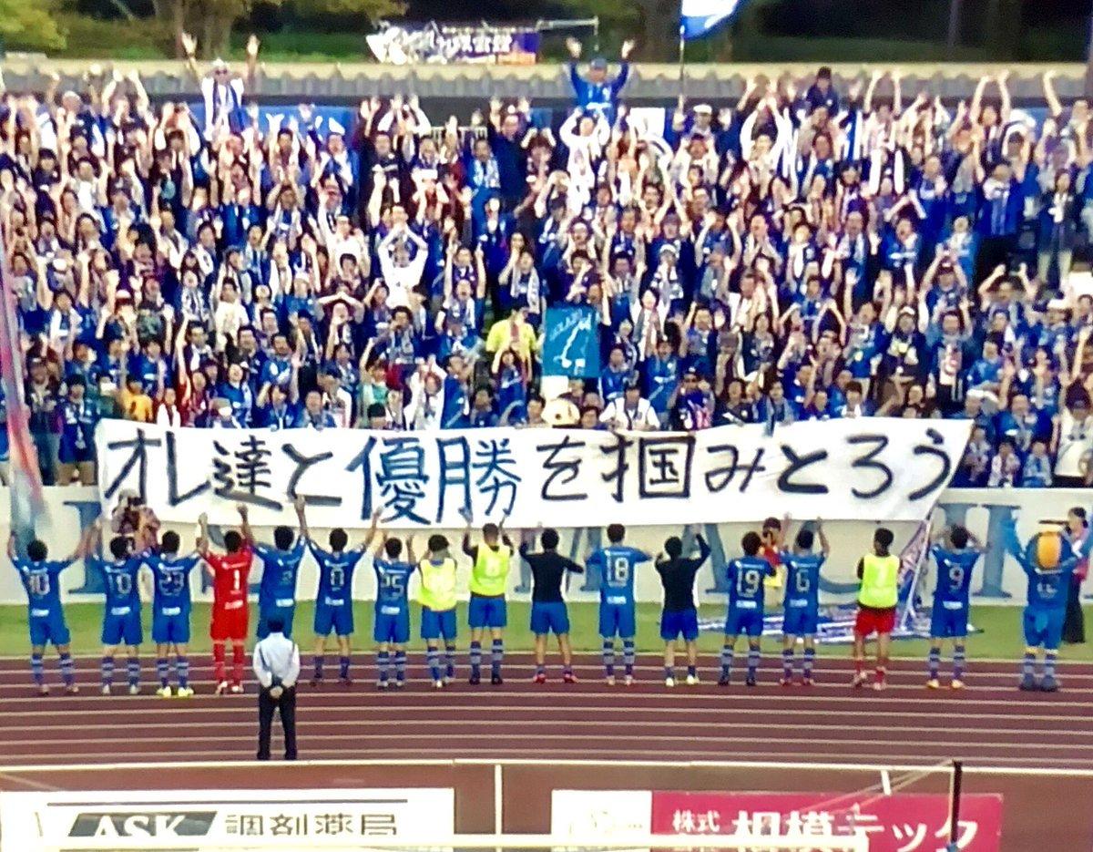 test ツイッターメディア - 明日は「東京クラッシック」 ダービーでの最終戦となります。   ヴェルディは元J1、オリジナル10。J1優勝team。  何年か前まで、地域リーグを戦っていたゼルビアなど、鼻にも掛けていなかった。  それが、今や本気で、対等に挑んで来るのです。  成長しましたね❕ 我らがゼルビア❕ https://t.co/f87r4pUk1v