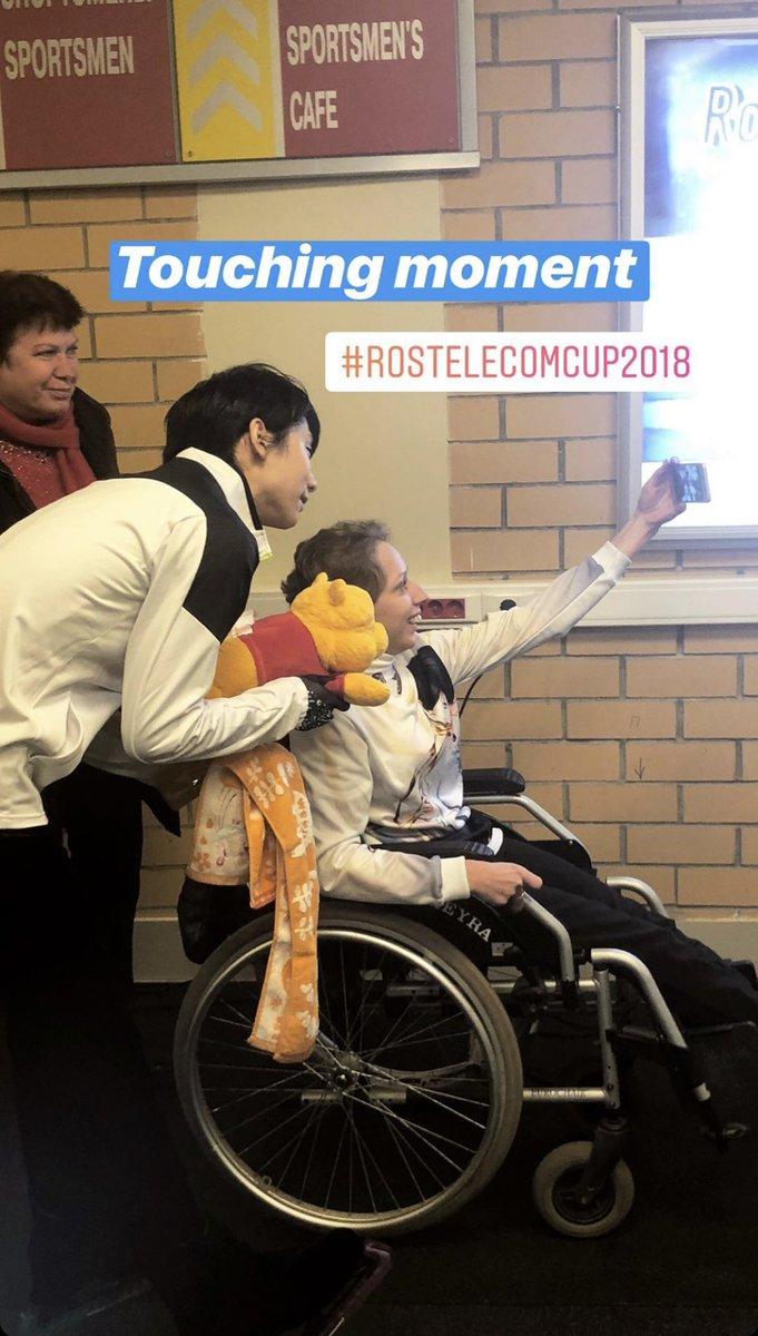 RT @BluecosmosH: オリンピックチャンネルさんから素敵なお写真 https://t.co/xZ6xPXFOYJ https://t.co/8AP7QXdbRD