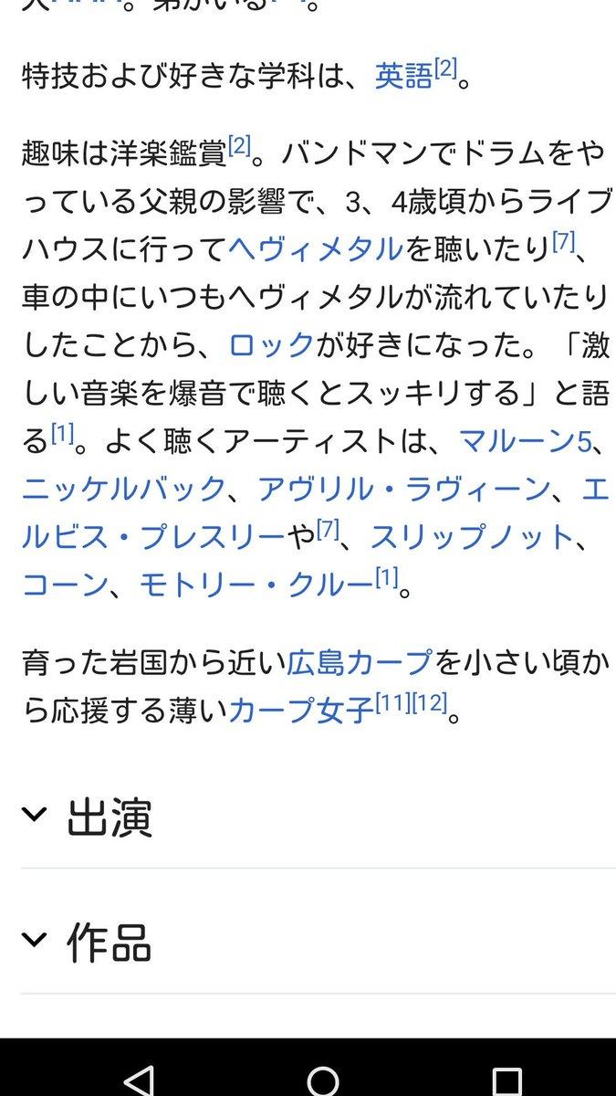 test ツイッターメディア - 石田ニコル好感ある https://t.co/O9771rRcyt