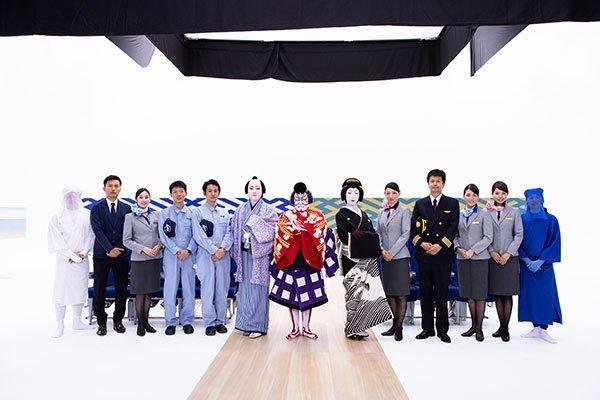 test ツイッターメディア - 【尾上松也監修】ANAの機内安全ビデオが「歌舞伎」に! https://t.co/f7MwfdmyKM  より分かりやすく確実に伝えるとともに、興味をもって見てもらえるよう「歌舞伎」をテーマにしたものに変更すると発表した。 https://t.co/OouSmpr8p2