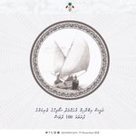 RT @presidencymv: Link to #First100Days goals of President @ibusolih  https://t.co/ETkqPYZhsa https://t.co/CjixZyqpwu