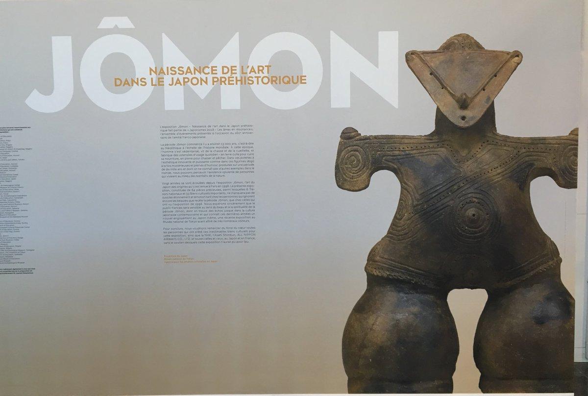 test ツイッターメディア - #Japonismes2018 の一環として、#パリ日本文化会館 にて「縄文-日本における美の誕生」展が開催されています🧘🏻♂️ 土偶や装身具など、多くの国宝✨や重要文化財🏺が #パリ にて一堂に紹介されています🗾 12月8日までの開催です☝️ https://t.co/L9OfQVm9Dr