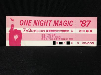 test ツイッターメディア - 未使用品!レア! 浜田麻里 チケット 1987 ONE NIGHT MAGIC'87 https://t.co/DTVa5oFrcC https://t.co/v8ekw0ICSK