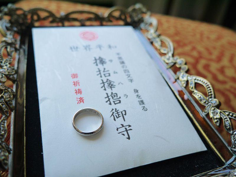test ツイッターメディア - 大阪の強力なパワースポット「サムハラ神社」の指輪がすぐ売切れで超人気! https://t.co/fajEGwE7pn https://t.co/Sas9rDehoi https://t.co/cZJQCaM2MM