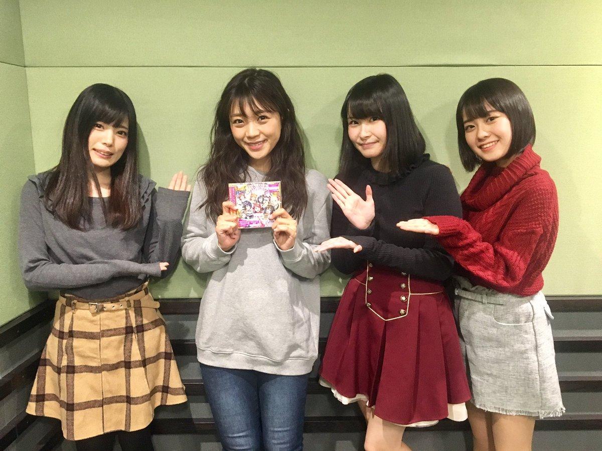 test ツイッターメディア - 【🌈虹ヶ咲🌈】 NHK-FM「ゆうがたパラダイス」お聴きくださった方、ありがとうございました🌟 三森さんありがとうございました!🎆 デビューアルバム「TOKIMEKI Runners」はいよいよ明日発売です❗️ #lovelive #ゆうがたパラダイス https://t.co/6PaF8f3dKC