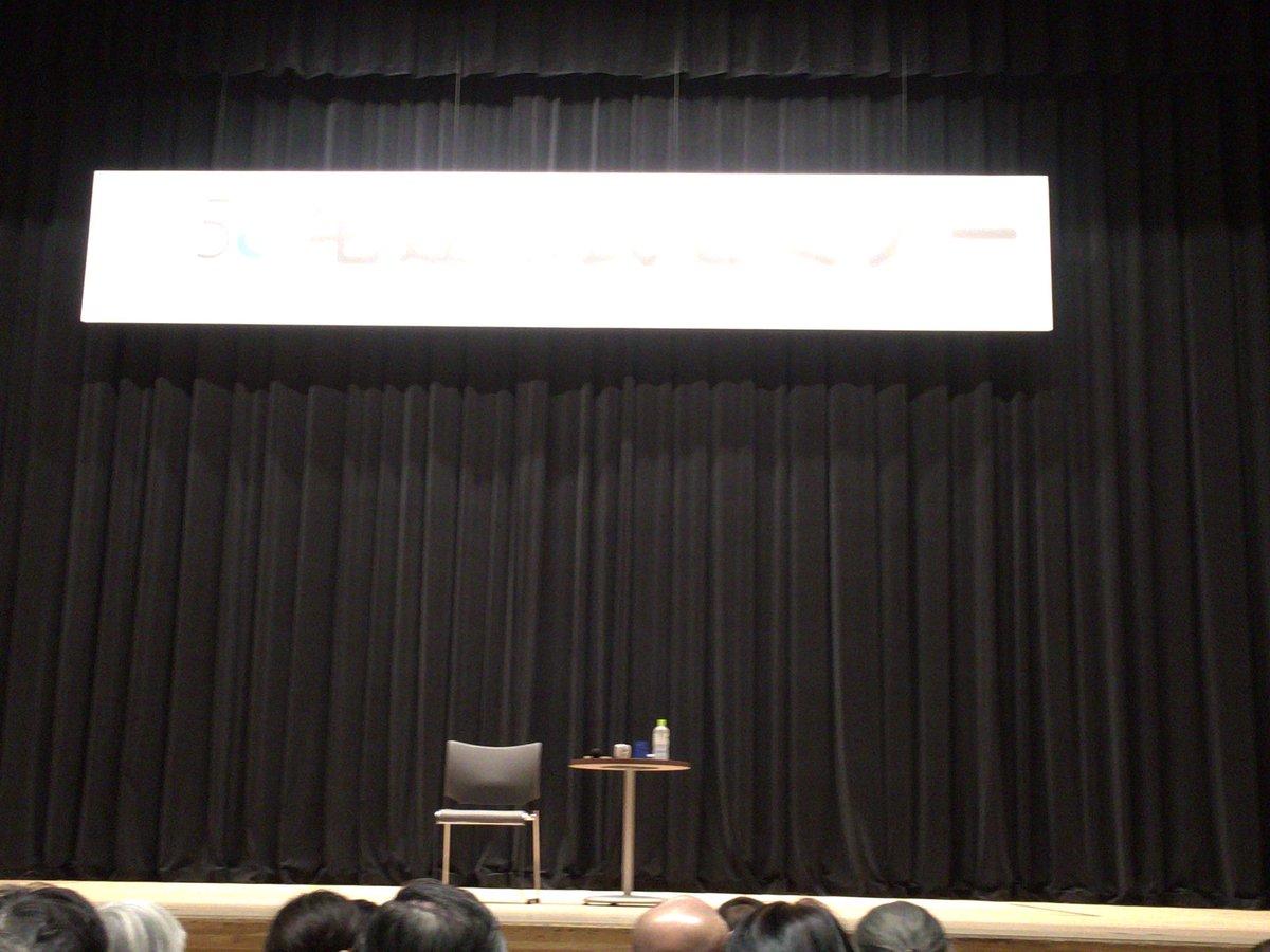 test ツイッターメディア - ·フジテレビのとくダネのMCの 小倉 智昭さんの講演に行って来ました。  小倉さんが登場する前にパシャり♪ 椅子とテーブルだけですが  (^-^;  内容の濃い2時間でした! 小倉さん、がんばれー  ランチは、前に行ったMONTE 関内ホールの隣だから、迷わなくてイイ。 #小倉智昭  #とくダネ #フジテレビ https://t.co/xEBMILpBw6
