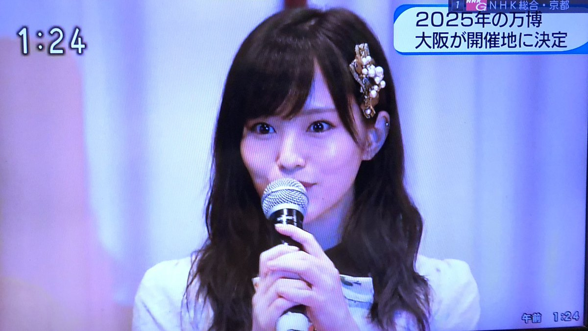 【速報】大阪万博決定でNHKのニュースにNMB48キタ ━━━━(゚∀゚)━━━━!!