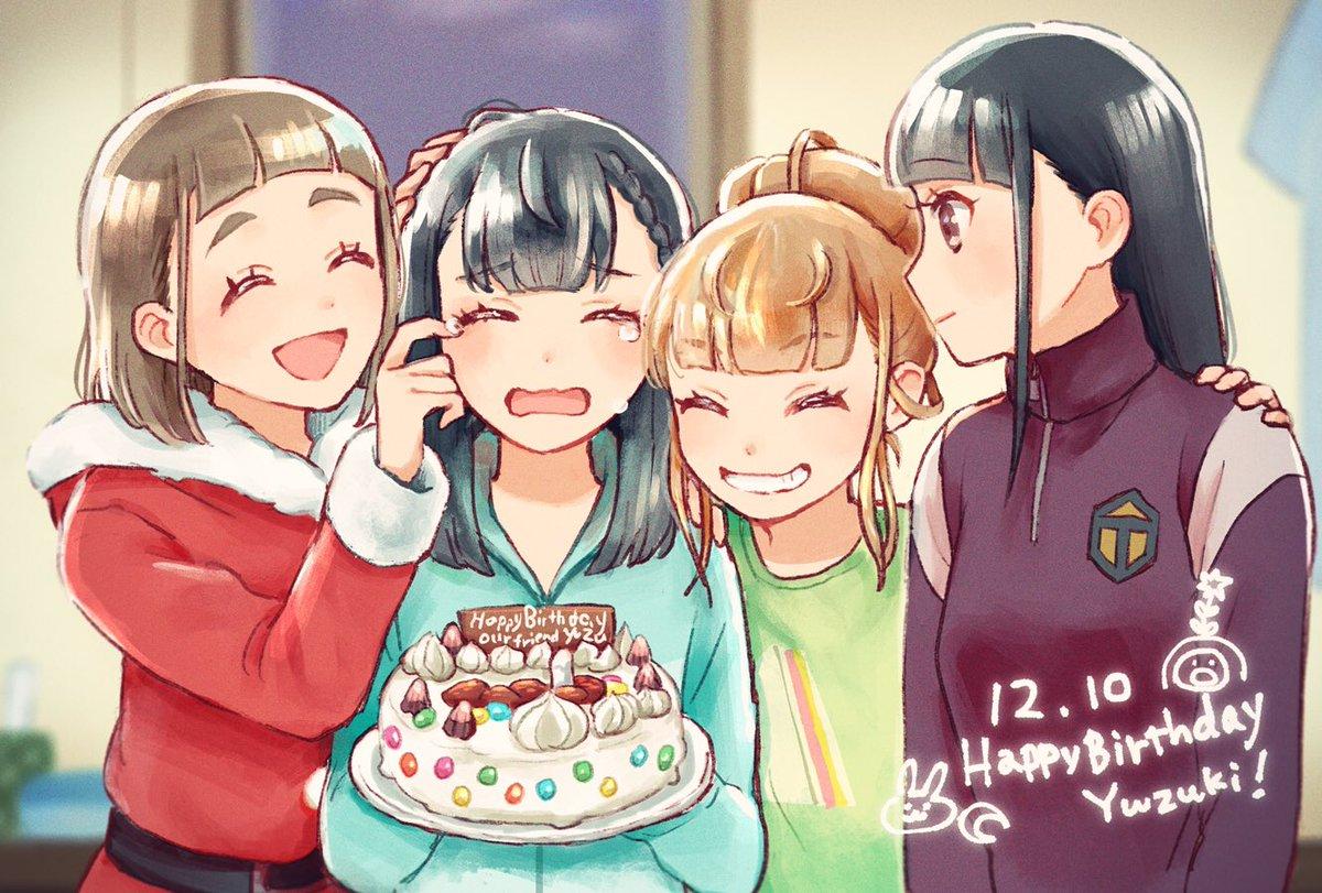 RT @skn029: 白石結月ちゃんお誕生日おめでとう🎉#よりもい #yorimoi https://t.co/cfIDiOsgcf