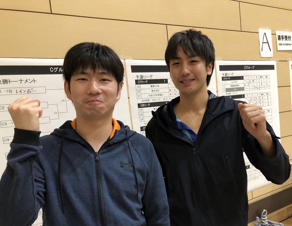 test ツイッターメディア - 今年最後の十条の大会は、  東京選手権5回戦まで進出した 美しが丘クラブの戸辺選手と 試合に出てます(^^)  木更津総合出身の千葉仲間です。  彼とは1年ぶりに組みます。 ダブルスよろしくお願いします。 https://t.co/9oL9kFaCEu