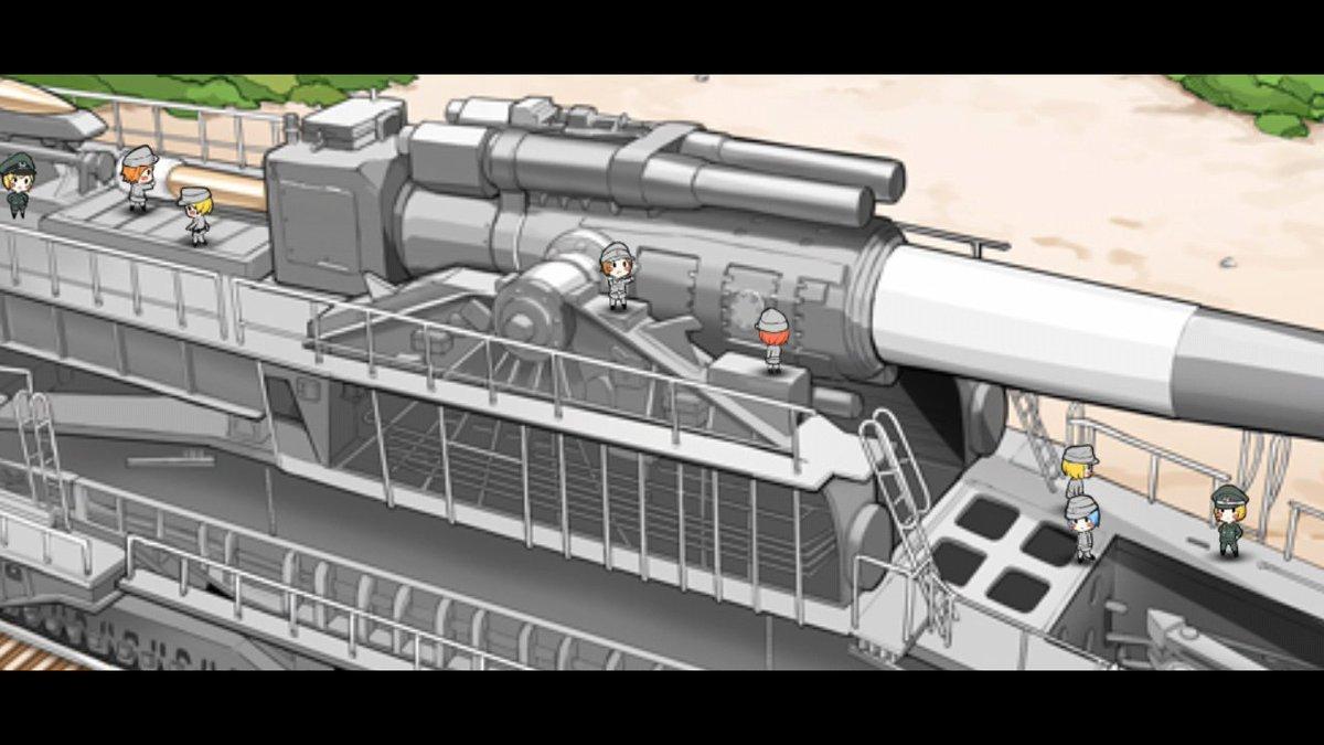 test ツイッターメディア - [列車砲](戦艦少女R) ドイツ軍の80cm列車砲のようだ。ゲーム内では一定条件を満たすと、艦隊戦中に支援砲撃を実施してくれる。砲撃時に特殊演出が入るがちまちま動く兵士たちがかわいい。https://t.co/bejT3cfYAq