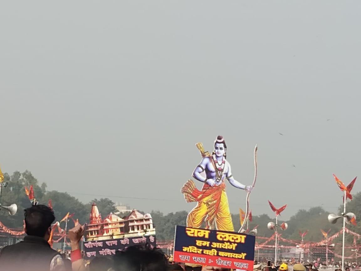 RT @hotsona2: राम लला 🕉 हम आयेगें मंदिर वही...