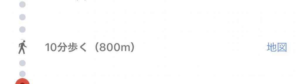 test ツイッターメディア - 不動産の世界での徒歩1分は80メートルだそうで、割と早足だなあ駅チカじゃないなあずっこいなあって思ってたんすけど(1秒2步の歩幅50cmで分速60mの換算だし) Googleマップもそれで換算していて、ギリギリ攻めるのは案外怖いんだろうか…?って。 https://t.co/pBijeJEhkc