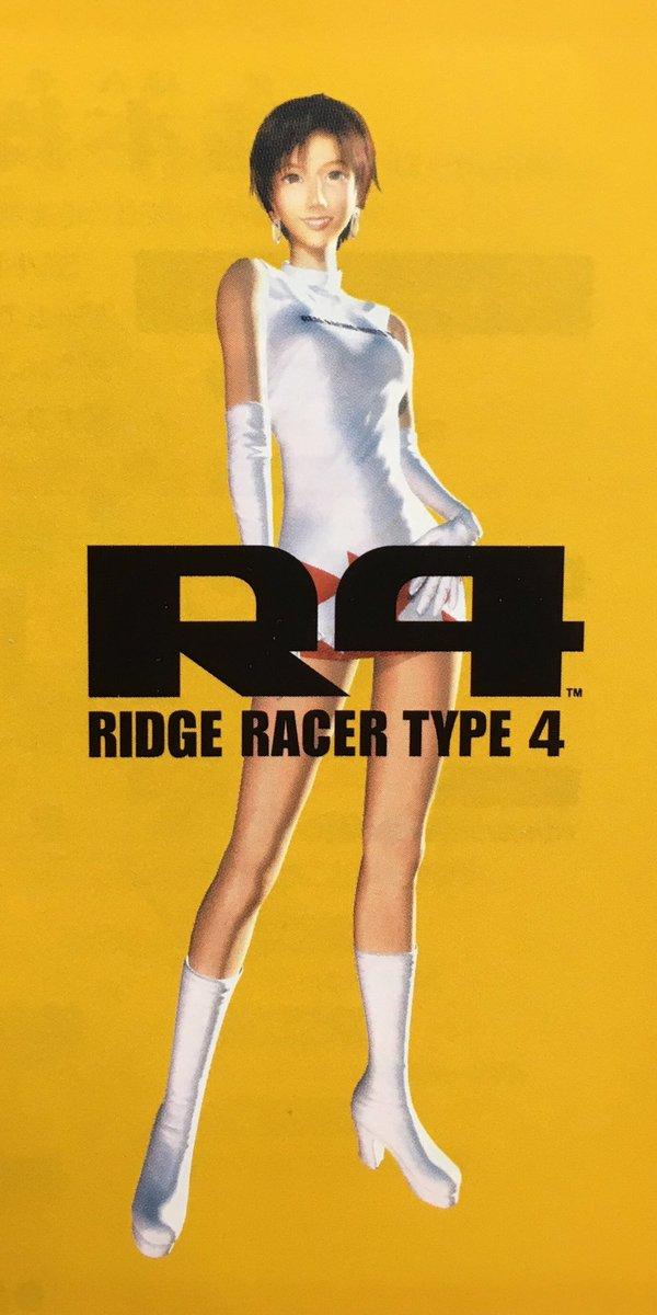 RT @game_tanteidan: 本日はプレイステーション『R4 -RIDGE RACER...