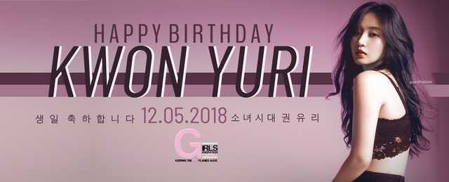 HAPPY BIRTHDAY KWON YURI! from GGPH Family!