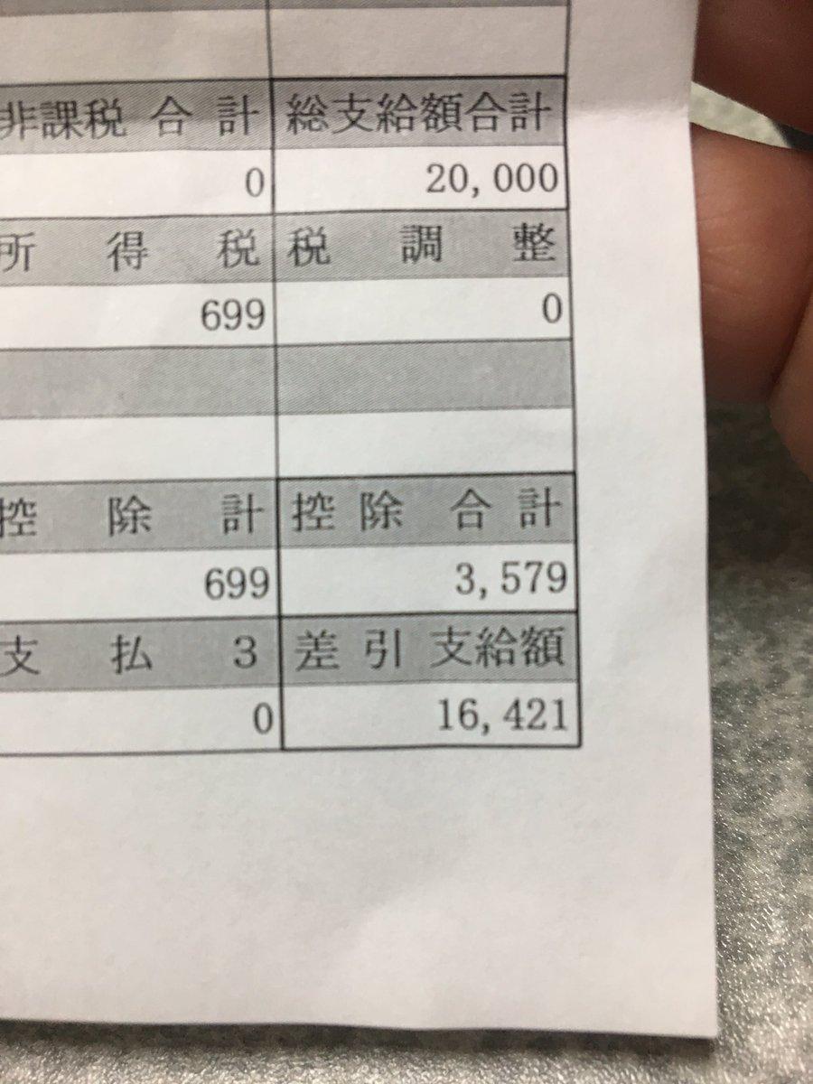 RT @bitmu: 私、魔女のキキ!こっちが国家資格保持介護士の冬のボーナス額! https://t.co/7aFC17uieB