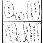 石田晴香@はるきゃん