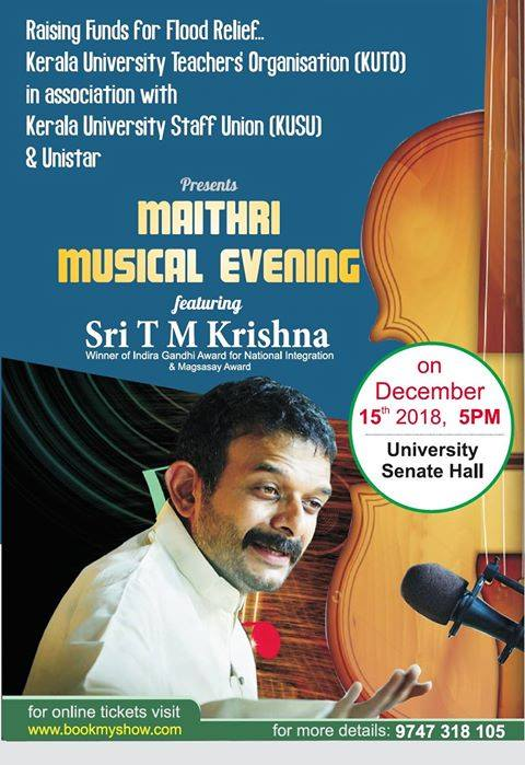 test Twitter Media - Performing at a fundraising concert in Trivandrum with Trivandrum Sampath, K Arun Prakash and Udupi S Sreedhar Venue: Senate Hall, University of Kerala Time: 6.00 pm Tickets available on https://t.co/Z6fk7vh2rP https://t.co/dd8y9MZkBR