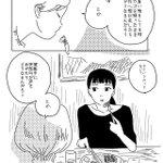 夏目 花実