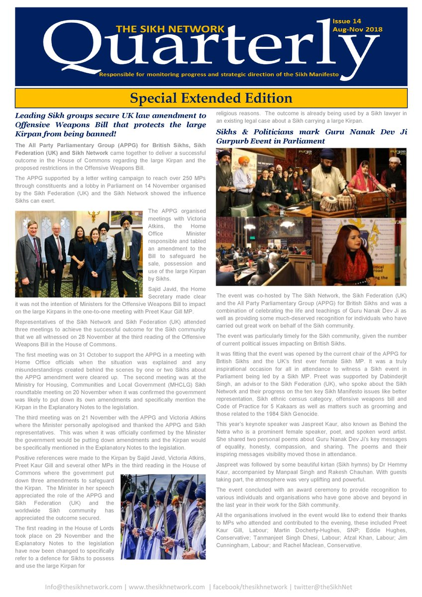 test Twitter Media - The Sikh Network Quarterly Newsletter - Extended Edition (Aug-Nov) #SikhManifesto https://t.co/pBDdgDL36B