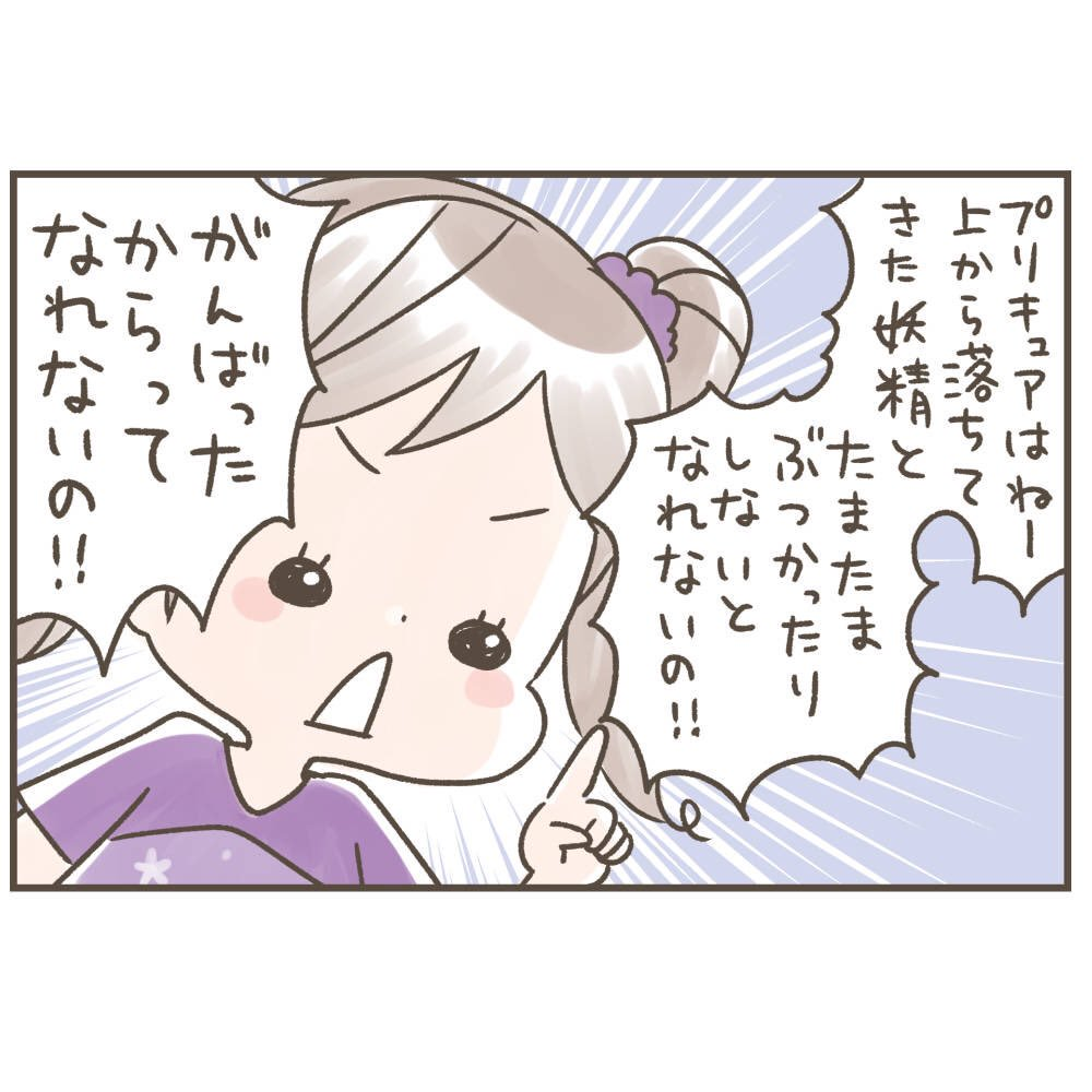 ぅゎ ょぅι゛ょ っょぃ 32.5 [無断転載禁止]©bbspink.com->画像>1119枚
