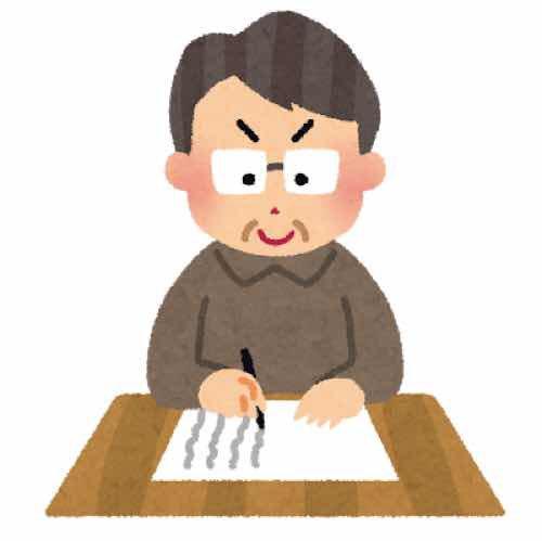 test ツイッターメディア - 誰にも教えたくないほど憧れている文章が面白い3人ーー加藤はいねさん、石左さん、米山和仁さんを紹介します。  『ぼくが憧れる最高に文章が面白い三人』 https://t.co/5CusmGD1a4 https://t.co/mHRlYscdva