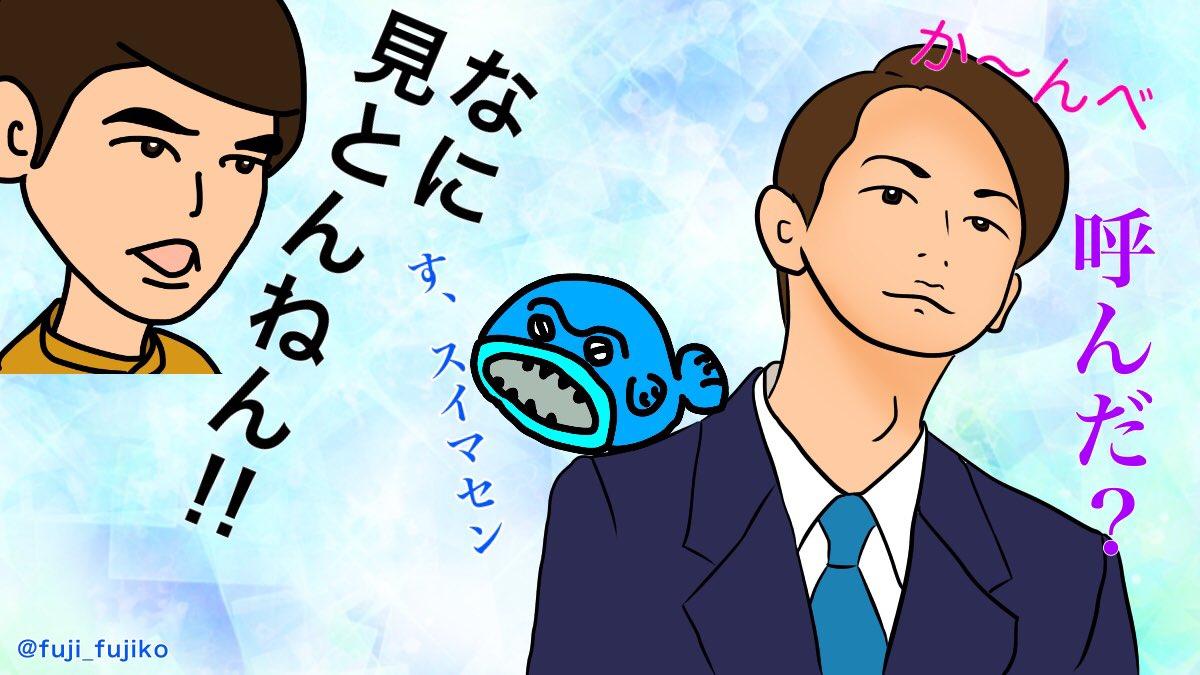 RT @fuji_fujiko: 神部は東京でラブストーリーが始まっちゃうのかな? 忠彦さんそれはそれで怒りそう。 #まんぷく...