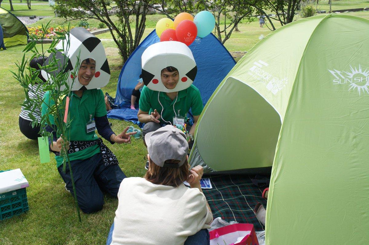 test ツイッターメディア - ☺釧路・中標津合同ロゴスホーム夏祭り☺ https://t.co/Q3ltK0ppQI 資料探し中に見つけると呟いちゃうでしょ! https://t.co/6KcqxYDLrA