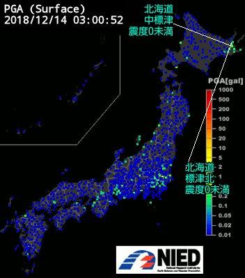 test ツイッターメディア - 🏠📱 03:00:45 震度0未満 北海道 標津北 中標津 #jishin #saigai #地震 https://t.co/KBIXbLC1Ju