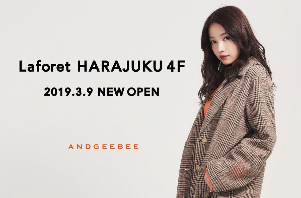 【速報】ラフォーレ新宿4Fに村瀬紗英ブランドの実店舗がオープン