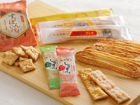 test ツイッターメディア - 【#静岡豆知識】 春華堂のうなぎパイは「夜のお菓子」として有名だが、 ・朝のお菓子すっぽんパイ ・昼のお菓子しらすパイ ・夜のお菓子うなぎパイ ・真夜中のお菓子うなぎパイVSOP を詰め合わせた「お菓子のフルタイム」という商品がある。  ※2020年に販売終了決定… https://t.co/K7vmdSEEUh