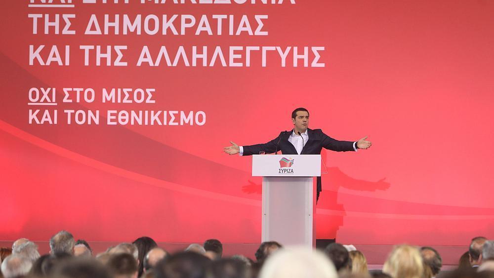 Ομιλία Τσίπρα: «Δεν επιτρέπουμε να μας εγκαλούν για εθνική μειοδοσία»...