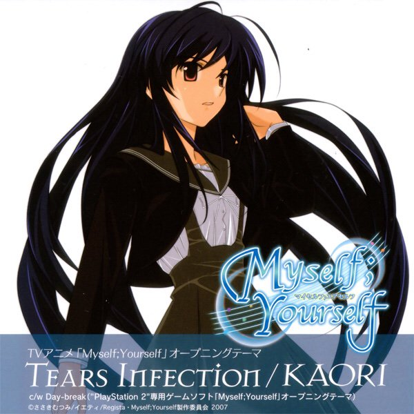 Tears Infection / KAORI from