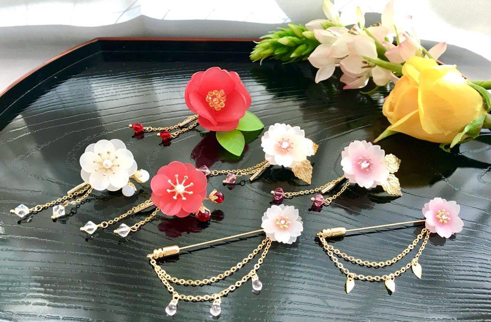 test ツイッターメディア - ふぅ〜 やっと完成です💖  紅梅と白梅のポニーフック 淡い桜と濃い目の桜のポニーフックとラペルピン ラペルピンのチャームは小粒のピンク色のチェコビーズと小さなゴールドリーフのどちらか選べるようにしようかな?と…  #プラバン #椿 #梅の花 #桜 #ハンドメイド好きさんと繋がりたい #handmade https://t.co/of74nNXZOA