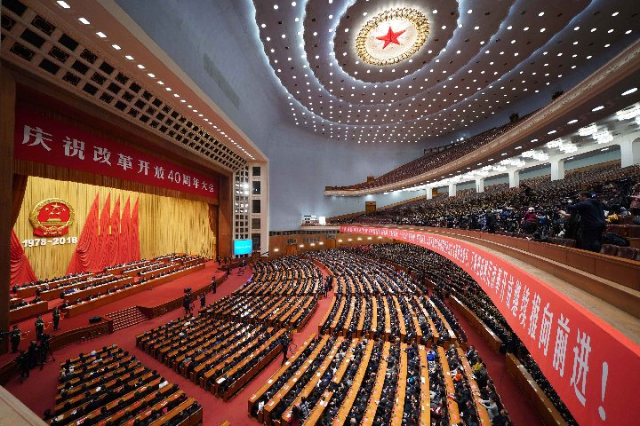 Chinese President Xi Jinping addresses a gathering celebrating 40th anniversary of reform and opening-up #ReformAndOpeningUp https://t.co/CWy9YtF6oR