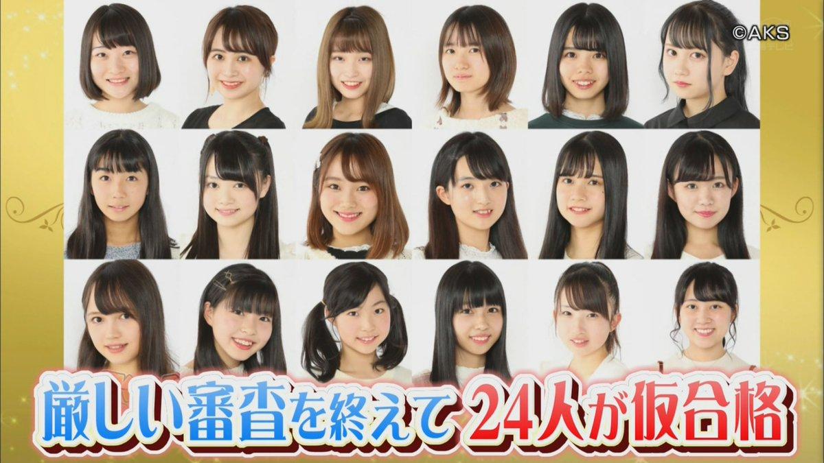 【朗報】SKE48の9期仮合格者の名前判明したからお前ら身体検査頼む(^人^)