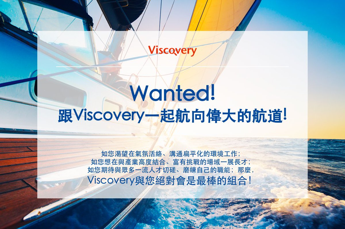 test Twitter Media - 【Wanted! 跟Viscovery一起航向偉大的航道!】 詳情請見:https://t.co/s5PjlCKk4l …  #recruit #recruitment #wanted #Viscovery #ComputerVision #MachineLearning #DeepLearning #AI #ArtificialIntelligence #team #teamwork https://t.co/Ng3GfxGnEP