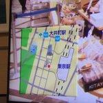 181222アド街東京丸の内 大手町が大井町になってる