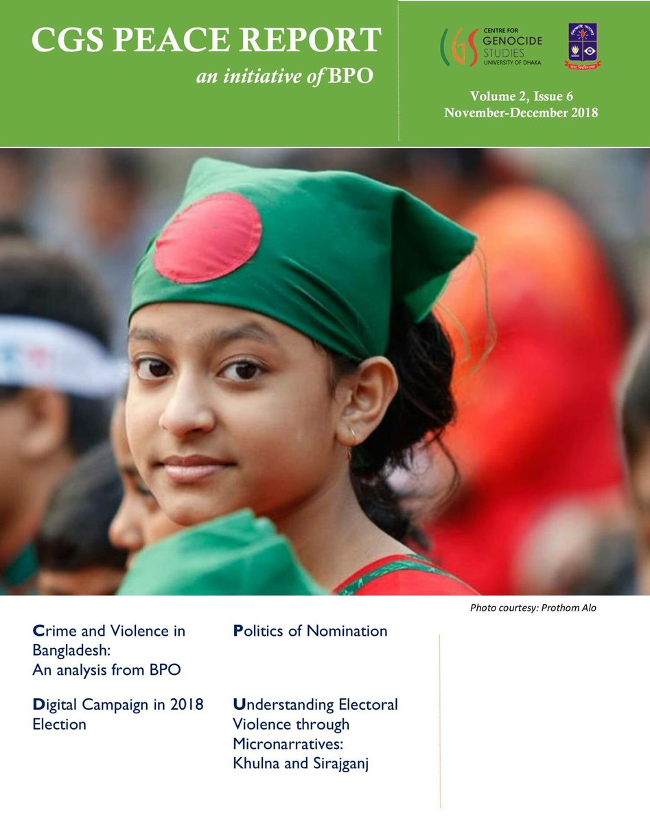 .@PeaceObservator's latest peace report is out. Here: https://t.co/s6mQCkxhje #Bangladesh