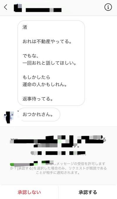NAGISAtairikuさんのツイート画像