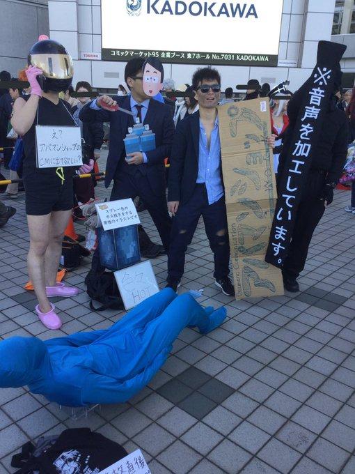 sizuku0322さんのツイート画像