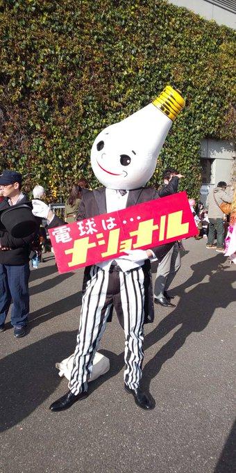 san_hachi4971さんのツイート画像
