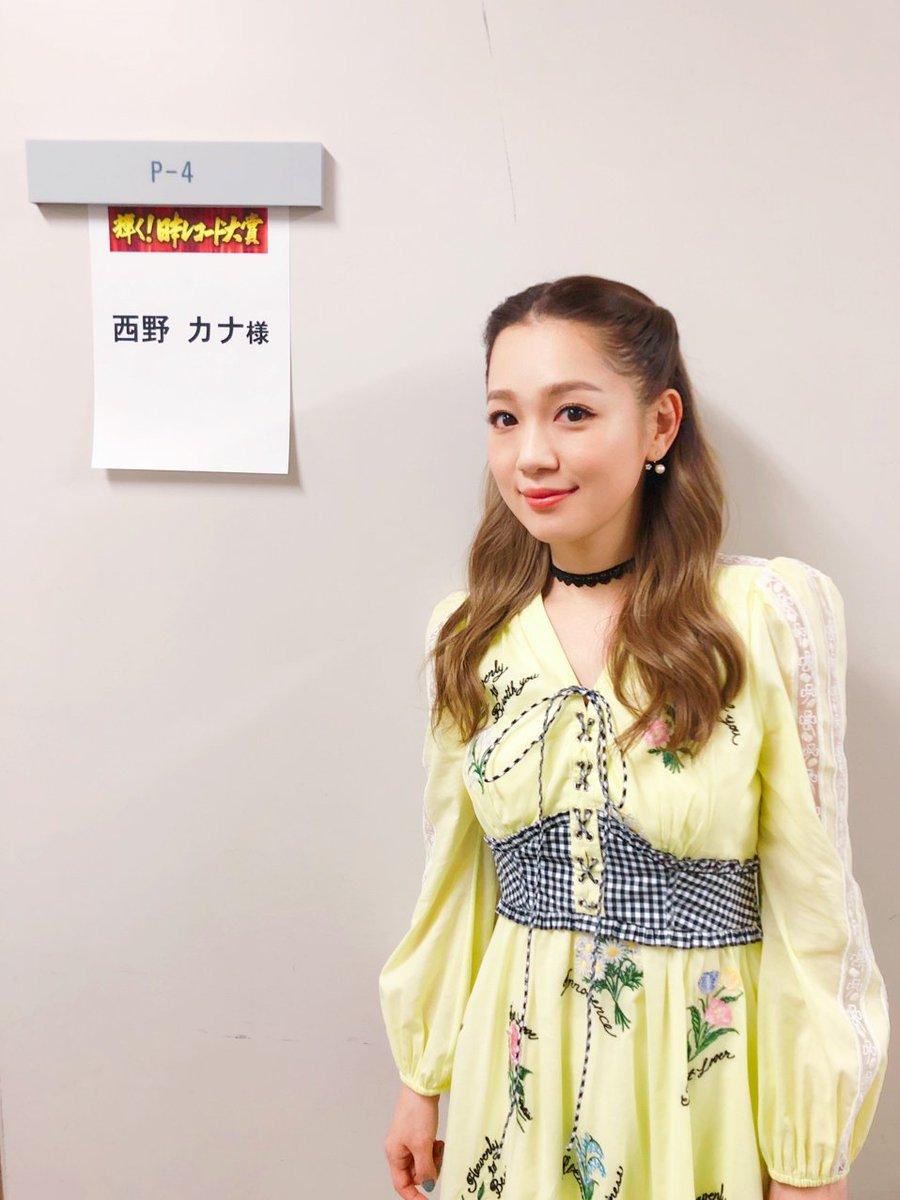 西野カナ 新曲 髪型