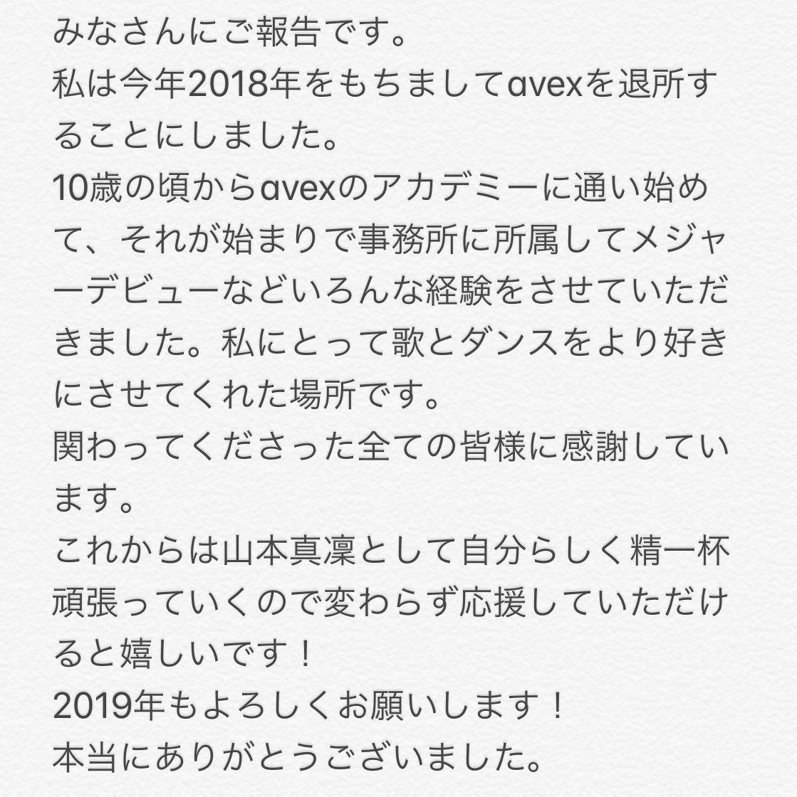 山本 真凜(留学中)