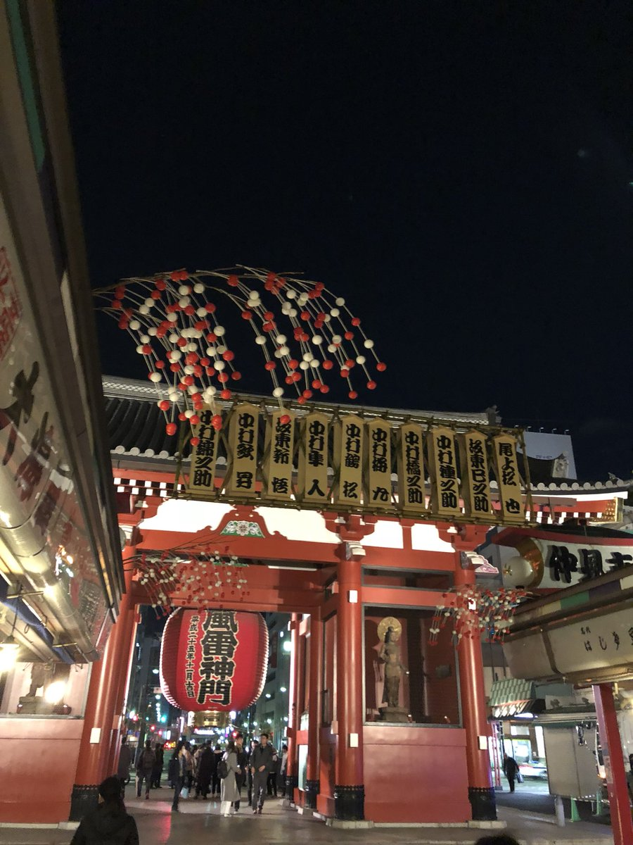 test Twitter Media - RT @uraraworld: 観光客みたい  大好きな街浅草 https://t.co/tSwC9RaLlK